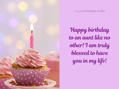 Birthday Wishes for Aunty - Happy Birthday Wisher