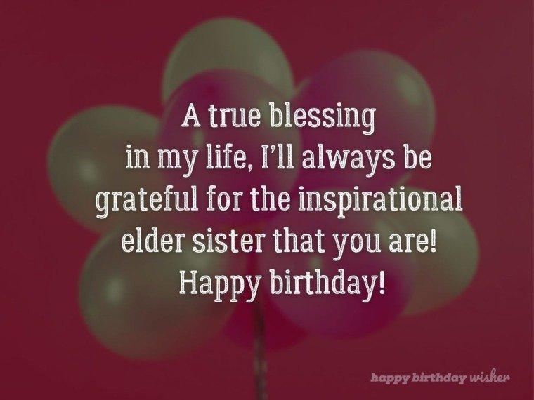 An inspirational elder sister
