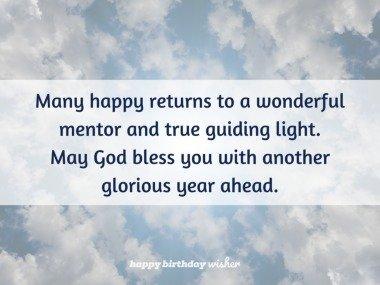Happy birthday to a true guiding light